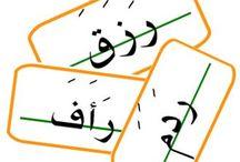 Arabe et coran