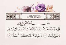 surat qur'an