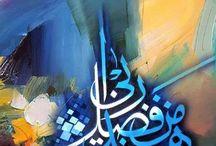 tata warna kaligrafi