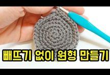 자수 뜨개질