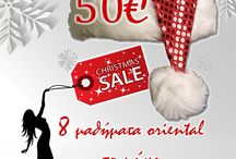 Χριστούγεννα με τη Μέθοδο GADALA! Χριστουγεννιάτικη προσφορά για 8 μαθήματα oriental χορού με 50€! / Ξεκίνησε η ειδική Χριστουγεννιάτικη προσφορά από τη Μέθοδο GADALA! Οκτώ μαθήματα αυθεντικού χορού της ανατολής… με 50 ευρώ το μήνα! GADALA ORIENTAL DANCE OFFICIAL PAGE  www.gadala.gr * 2103211008 * info@gadala.gr