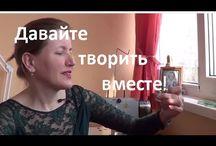 шитье - Елена Колесниченко