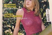 новое (журналы)