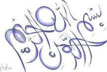 kaligrafi 2 / nice