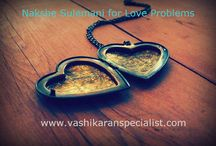 Muslim Mantra for Prosperity, Love, Relationship and Career