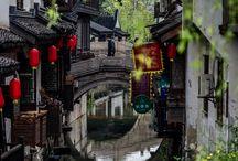 фото Китай