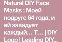 маски для лица на основе крахмала