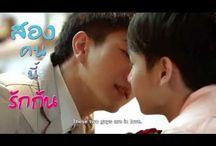 Love love you thai movie