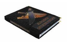 Книги Охота, оружие / Книги Охота, оружие