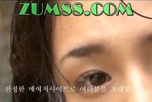 さ배팅사이트〔Z U M 8 8 닷 C0m〕ふ배팅사이트