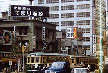 日本 昔の写真