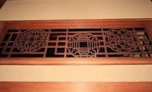 Ranma//washitsu rooms / by Wa-Steampunk in Edo and Meiji
