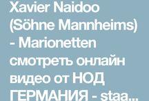 Musik söhne Mannheim