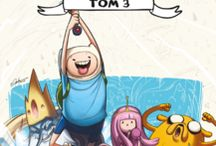 Wishlist - Adventure Time