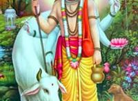 Interesting Articles about Hinduism / Articles on Hindu Religion, Hindu Culture, Shastras, Hindu Scripture, Vedas, Upanishad, Hindu Saints, Sages, Science and Hinduism and more