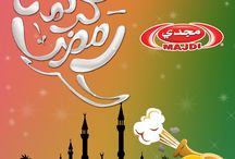 Ramadan's Recipes وصفات رمضان / Enjoy our delicious recipes brought to you from Baba Majdi ;)