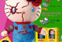 Hello Kitty Collector's Items / Rare and hard to find Hello Kitty collector's items