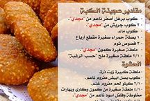 Arabic/Mideast Cooking