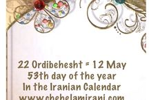 22 Ordibehesht = 12 May / 53th day of the year In the Iranian Calendar www.chehelamirani.com