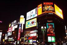 area , 札幌