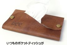 tissue pouch leather