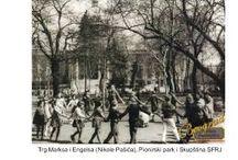 Carlos (Karl) Marx en los Balcanes / Las huellas que Carlos (Karl) Marx dejó en el pasado balcánico.