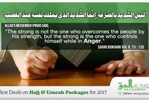 Sahih Bukhari Hadith / Ṣaḥīḥ al-Bukhārī - صحيح البخاري - collection of hadith compiled by Imam Muhammad al-Bukhari #SahihBukhari #Hadith #Muhammad #Mohammad #Madinah #Muslim #Islam
