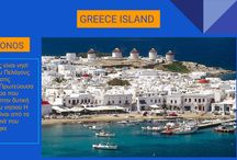 GREECE ISLAND MYKONOS