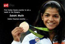 Wrestler Sakshi Malik Biography Hindi
