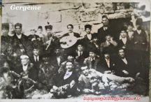 Gergeme / Kerkeme - Bünyan Kayseri / Tarihi bir yerleşim yeri olan Bünyan'a bağlı Gergeme'nin eski ve yeni fotoğraflarını içerir.