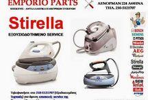 STIRELLA ΕΞΟΥΣΙΟΔΟΤΗΜΕΝΟ SERVICE / Ανταλλακτικά , Επισκευή , Συντήρηση,- Service ηλεκτρικών οικιακών συσκευών  Ψυγεία , Κουζίνες , Πλυντήρια ρούχων , πιάτων, σίδερα, πρεσσοσίδερα, ηλεκτρικές σκούπες, Σακούλες για ηλεκτρικές σκούπες, χύτρες ταχύτητας, microwave, Φουρνάκια, σεσουάρ, τοστιέρες, καφετιέρες, Μιξερ, Σκουπάκια, Φίλτρα νερού ψυγείου  σχεδων όλων των εταιριών. Κατασκεύες σε λάστιχα ψυγείων, ψυγειοκαταψύκτες. ΛΕΝΟΡΜΑΝ 224 ΑΘΗΝΑ ΤΗΛΕΦΩΝΟ 210-5121707.