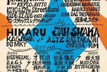 Poster - Japan - Massa / Handdrawn posters by Massa AquaFlow from Okinawa, Japan