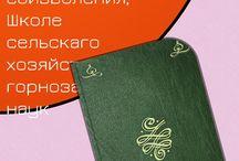 Документальная литература FB2, EPUB, PDF / Скачать книги Документальная литература в форматах fb2, epub, pdf, txt, doc