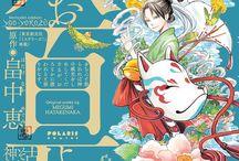 manga/cover design
