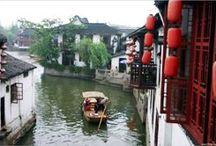Shanghai Attractions / Shanghai Attractions