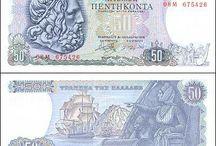 Δραχμή Greek coin