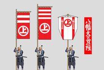 Sashimono samurai nobori flags
