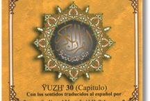 Quran / www.furqaanbookstore.com