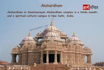 Akshardham Temple History In Hindi
