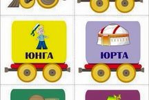 russe enfants