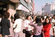 70s Japan