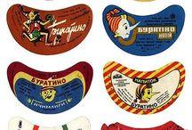 Продукты СССР