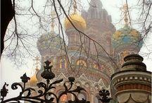 Санкт-Петерсбург