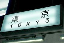 world//japan.