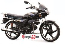 Pegasus Motorcycle Price in Bangladesh / Pegasus Motorcycle Price in Bangladesh