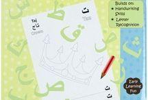 Arabic kids books