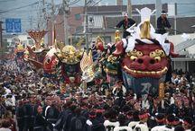 MA TSU RI - Festival in Japan