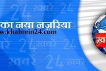 www.khabrein24.com ; khabrein24