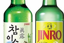 Korean Wine - 한국의 술