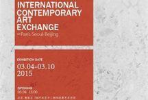 Artworks Exhibition Beijing 2015